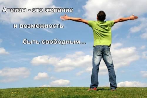 http://opium.at.ua/Literatura/Ateisticheskaya_kulturnaya_revolucia.jpg