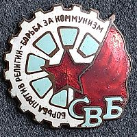 Атеизм в СССР