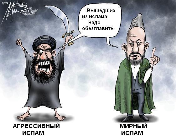 Атеисты и ислам