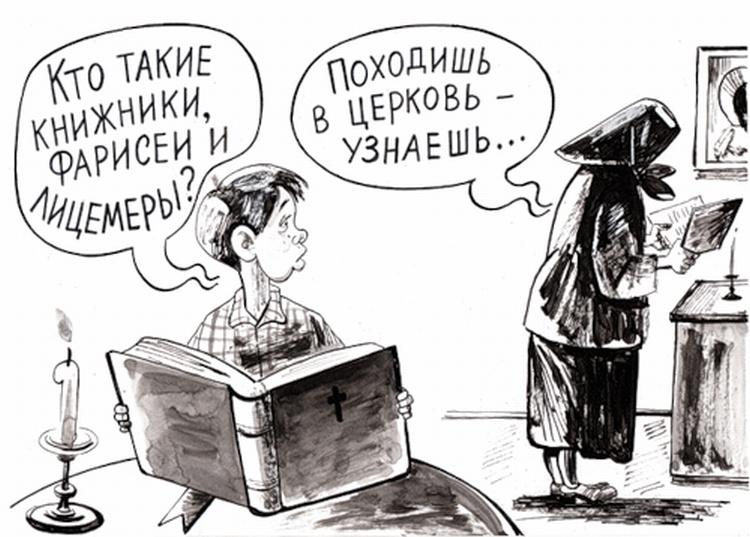 Кто действительно заботился о ближнем – РПЦ или большевики?
