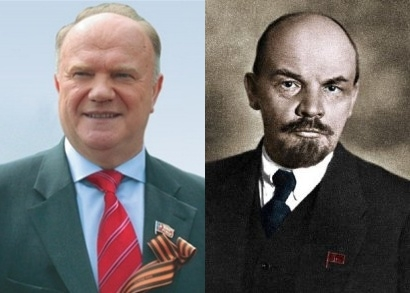 Ленин VS Зюганов