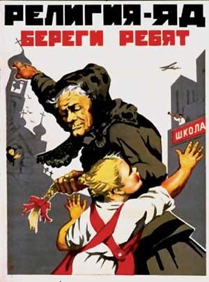 http://opium.at.ua/Literatura/Religia_yad.jpg