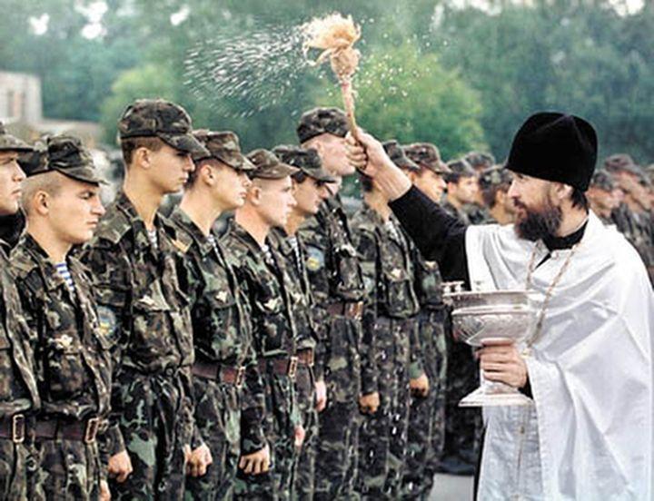 Религия и армия