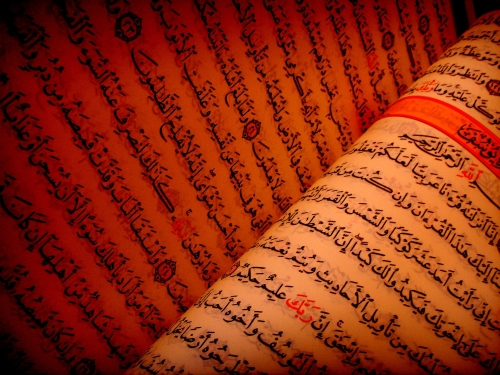 http://opium.at.ua/Literatura/chto_n_islam/Chto_neset_islam2.jpg