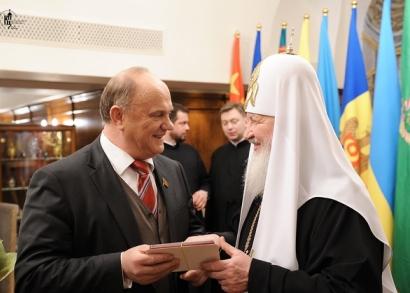 Гундяев и Зюганов