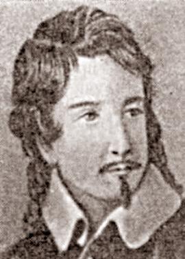 Джулио Ванини