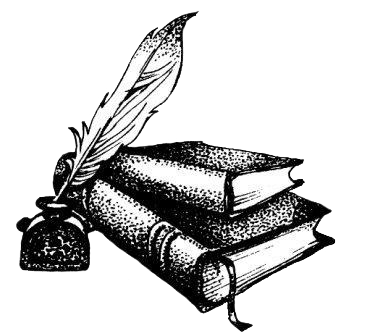Литература и искусство