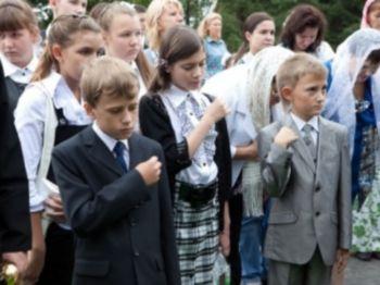 Пропаганда религии на Украине