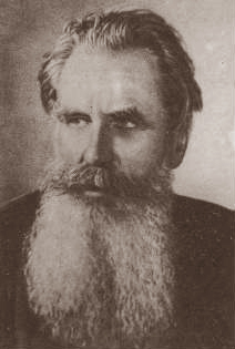 О. Ю. Шмидт