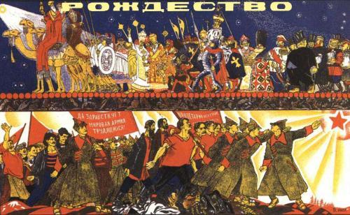 Религия и атеизм в СССР