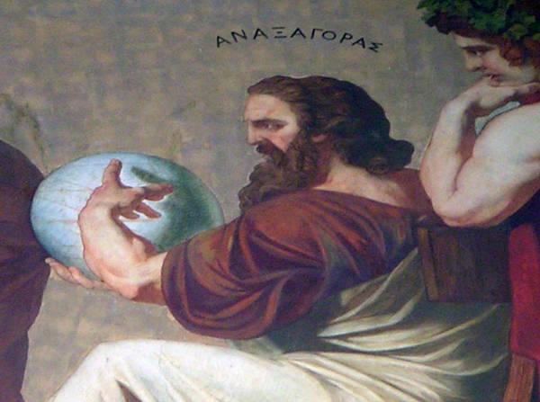 Атеизм в рабовладельческом обществе
