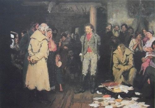 Религия и революционная идеология