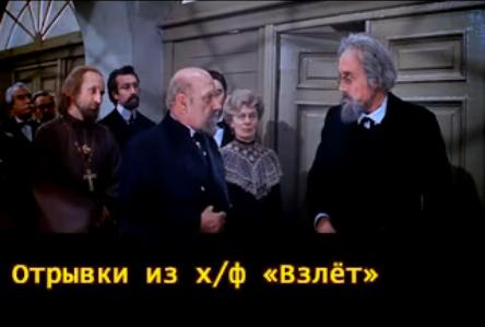 http://opium.at.ua/Stop-kadr/Duhovnost_v_shkole.jpg
