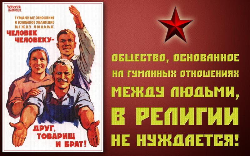 аренда о гуманных отношениех между людьми потребительские кредиты Елизово