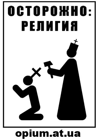 Obyavka_big
