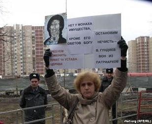http://opium.at.ua/novosti/Antiklerik2012/Moskva_14_04/Antiklerikalizm2012_Moskva2.jpg