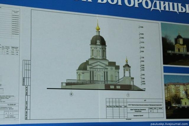 http://opium.at.ua/novosti/Doneck_Pasha/Doneck01.jpg