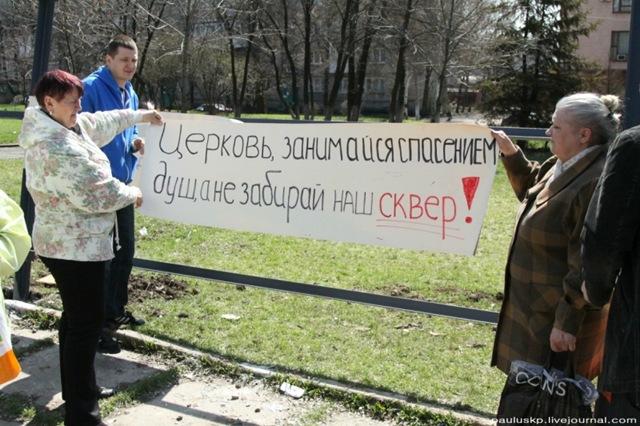 http://opium.at.ua/novosti/Doneck_Pasha/Doneck02.jpg