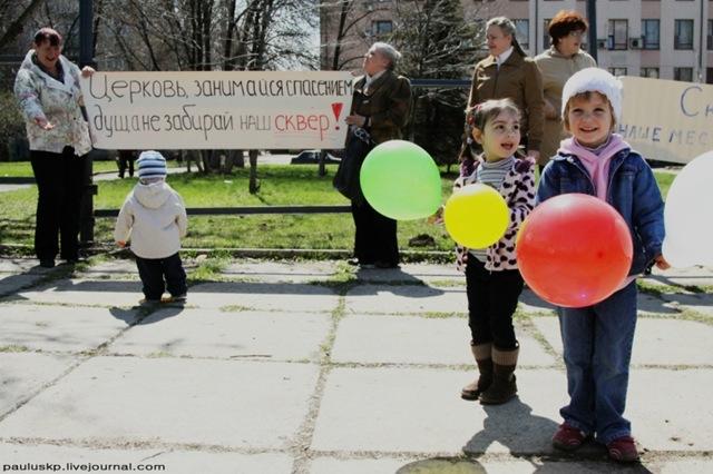 http://opium.at.ua/novosti/Doneck_Pasha/Doneck03.jpg