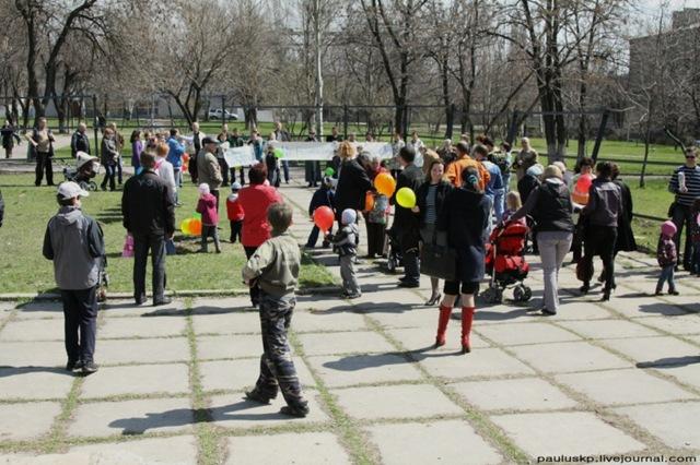 http://opium.at.ua/novosti/Doneck_Pasha/Doneck04.jpg