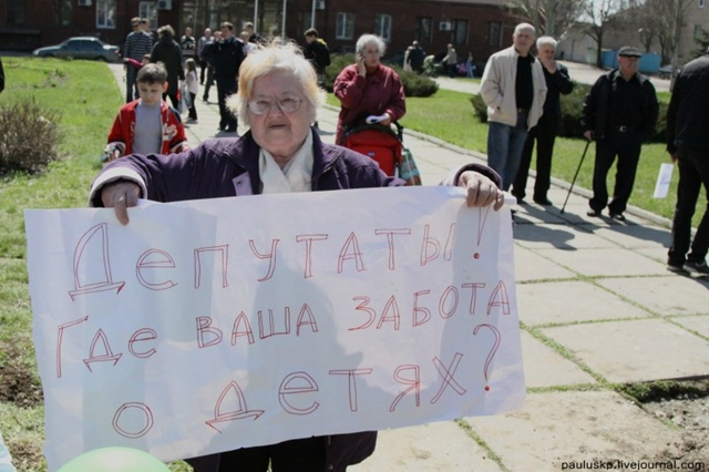 http://opium.at.ua/novosti/Doneck_Pasha/Doneck05.jpg