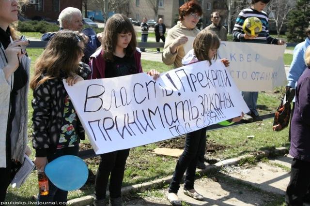 http://opium.at.ua/novosti/Doneck_Pasha/Doneck07.jpg
