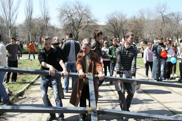 http://opium.at.ua/novosti/Doneck_Pasha/Doneck10.jpg