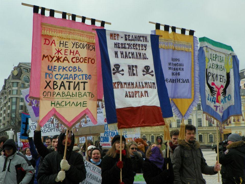 http://opium.at.ua/novosti/Femin_marsh/feminism1.jpg