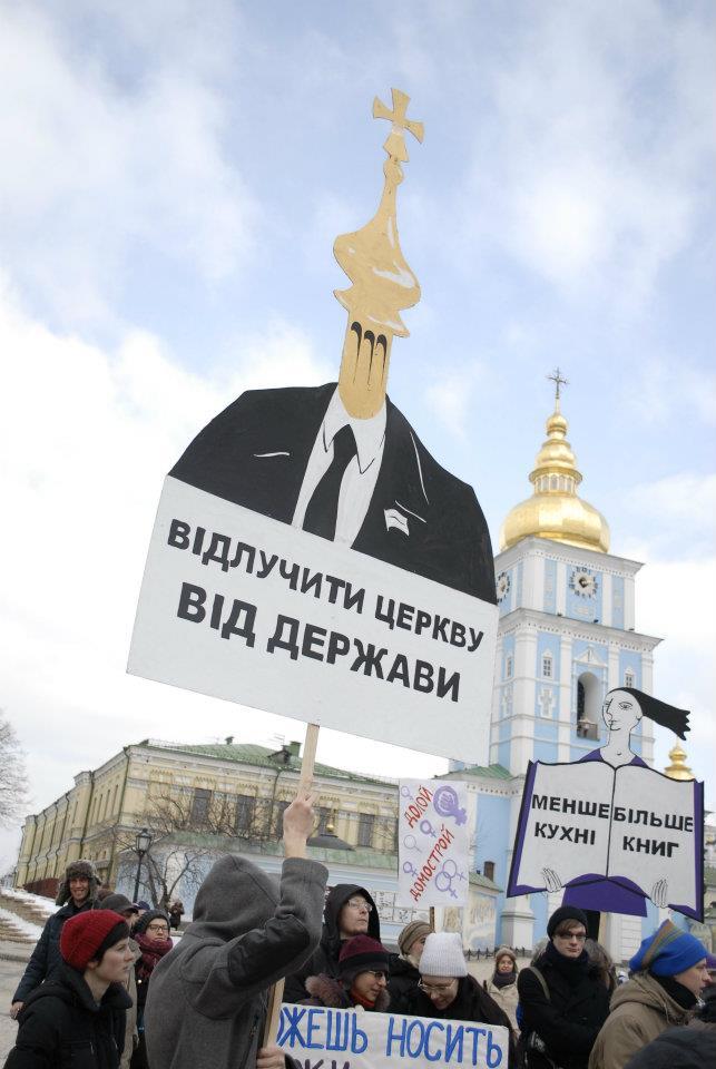 http://opium.at.ua/novosti/Femin_marsh/feminism3.jpg