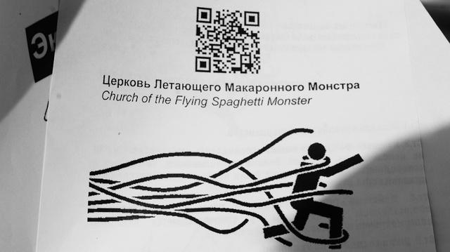 http://opium.at.ua/novosti/LMM/Ekaterinb2012/LMM_Ekaterinburg2012-2.jpg