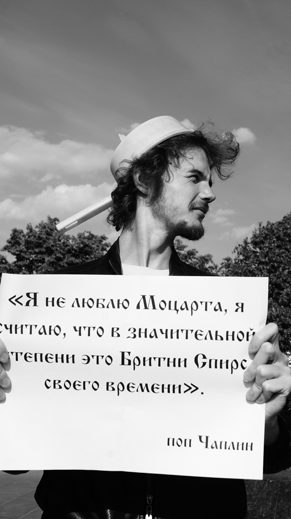 http://opium.at.ua/novosti/LMM/Ekaterinb2012/LMM_Ekaterinburg2012-5.jpg