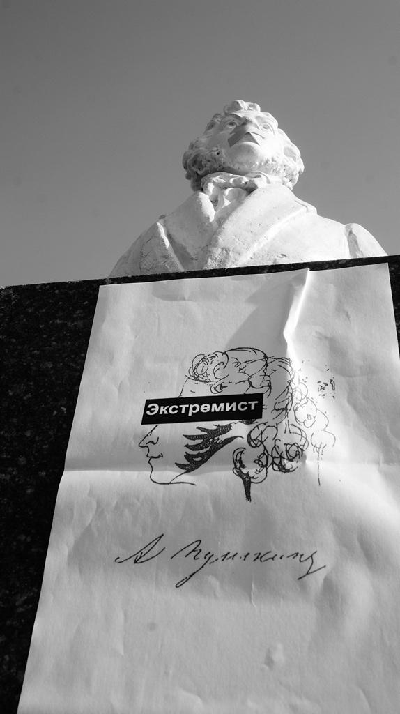 http://opium.at.ua/novosti/LMM/Ekaterinb2012/LMM_Ekaterinburg2012-7.jpg
