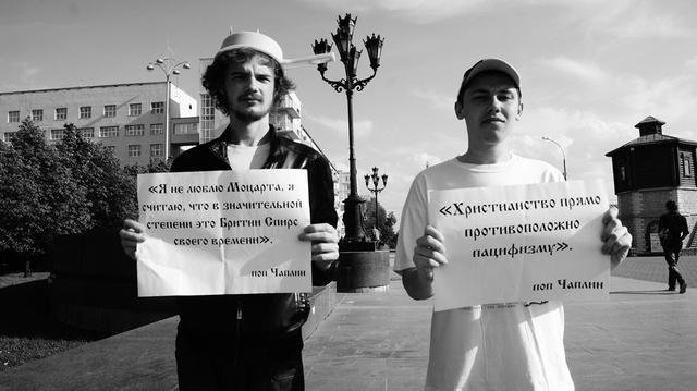http://opium.at.ua/novosti/LMM/Ekaterinb2012/LMM_Ekaterinburg2012-8.jpg