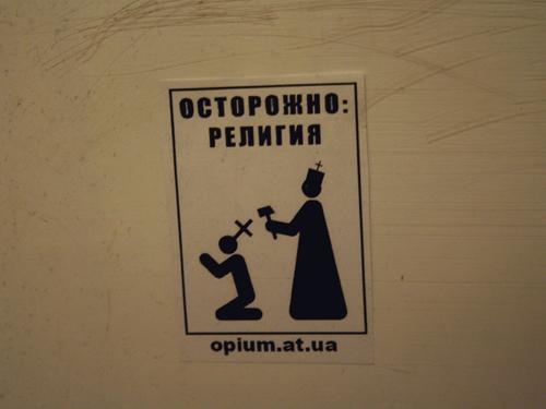 http://opium.at.ua/novosti/Listovki/Listovka_v_metro2.jpg
