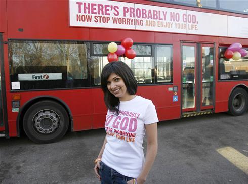 Атеистический автобус