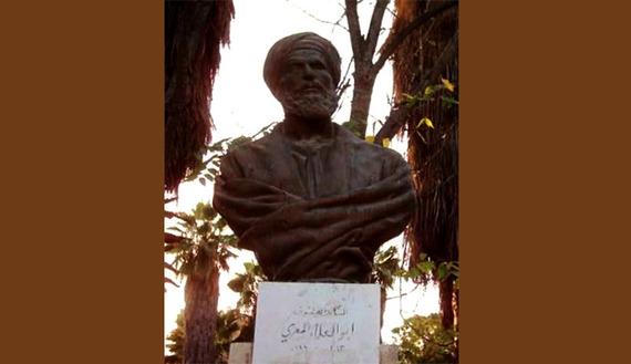Атеисты и секуляристы Ирака требуют официального признания своих прав