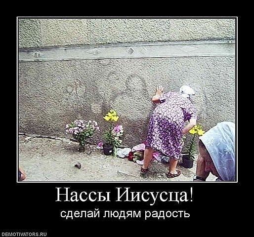 http://opium.at.ua/novosti2/Himiya_vmesto_c/Himiya_vmesto_chuda5.jpg