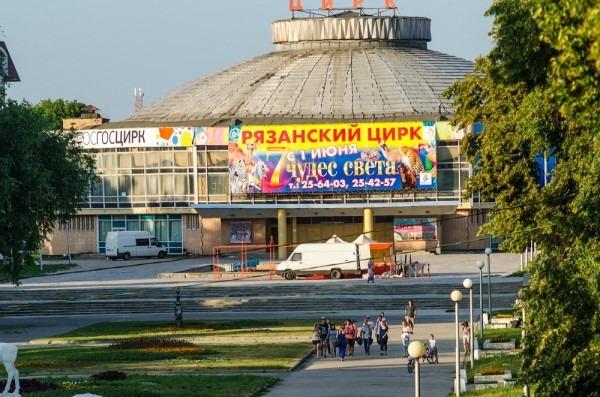 http://opium.at.ua/novosti2/LMM_Ryazan/LMM_v_Ryazani5.jpg