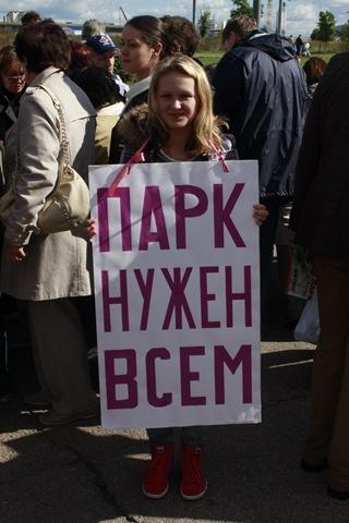 http://opium.at.ua/novosti2/Moskvichi_eko/Moskvichi_dayut_otpor5.jpg