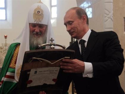 О государственных привилегиях представителей религиозной организации РПЦ МП