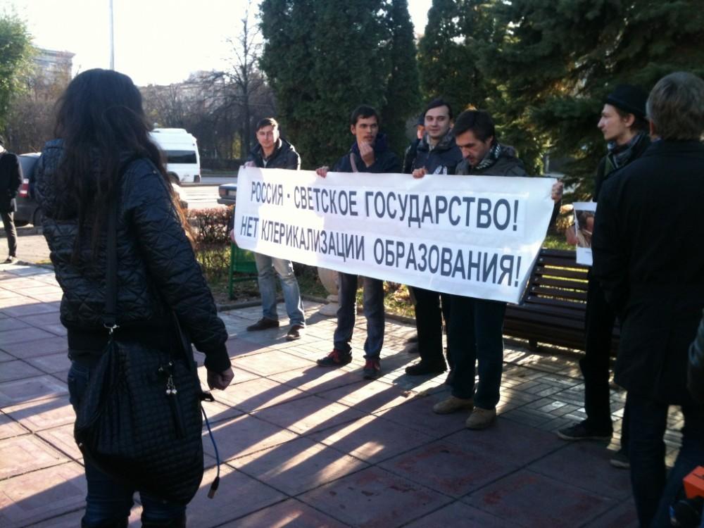 http://opium.at.ua/novosti2/Samara_piket/Samara_piket1.jpg