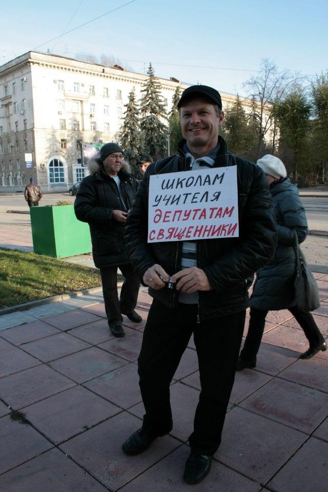 http://opium.at.ua/novosti2/Samara_piket/Samara_piket3.jpg