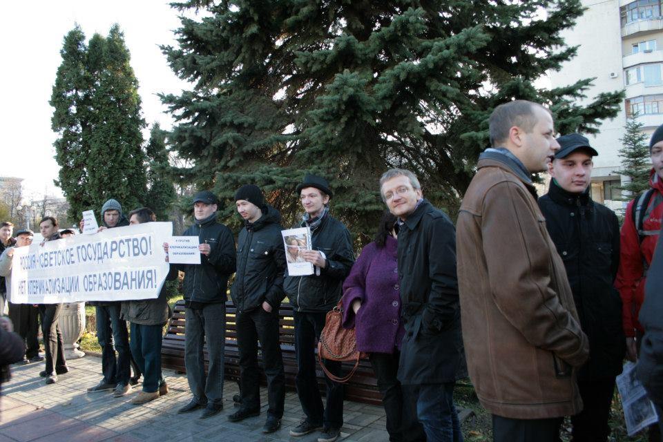http://opium.at.ua/novosti2/Samara_piket/Samara_piket4.jpg