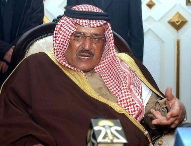 Саудовская Аравия объявила всех атеистов террористами