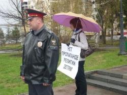 Крестный ход в Томске столкнулся с пикетами против пропаганды религии
