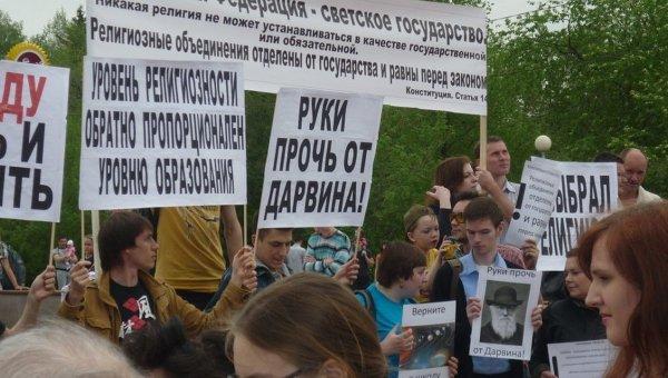 http://opium.at.ua/novosti2/Tomsk_miting2.jpg