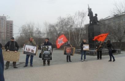 http://opium.at.ua/novosti2/Tumen_SVB_extrimizm.jpg