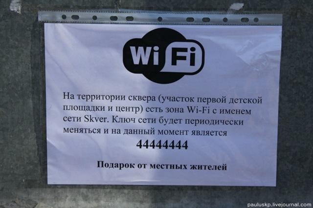 http://opium.at.ua/novosti2/Voyna_za_skver/Voyna_za_skver4.jpg