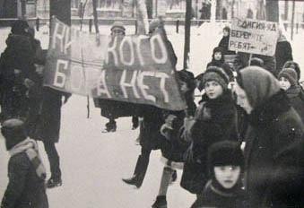 Татарстан показывает атеистические плакаты времен СССР