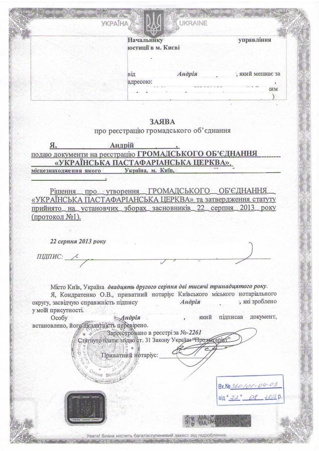 http://opium.at.ua/novosti2/Zayavlenie_ukr_LMM.jpg